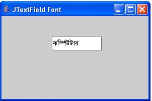 JTextField Font Bangla