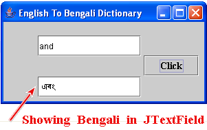 English to bengali dictionary java