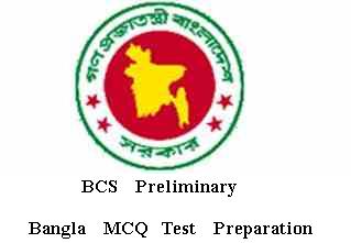 bcs bangla preparation
