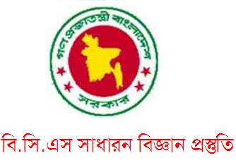 bcs bangladesh