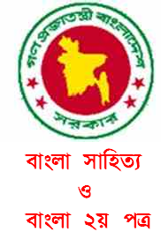 civil service bangladesh