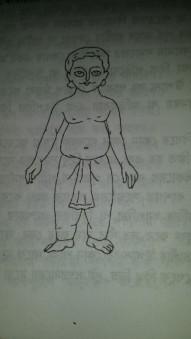 ধর্মঠাকুর dharmathakur