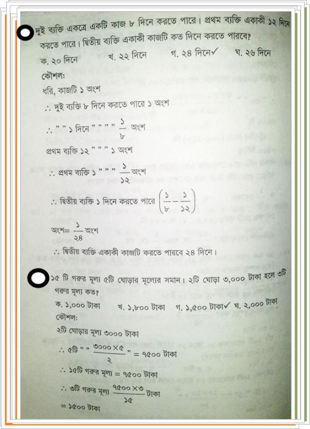 bcs math preparation